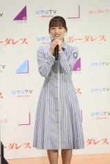 ひかりTVオリジナルドラマ『ボーダレス』記者発表会に登壇した日向坂46・濱岸ひより