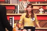 バラエティー『超逆境クイズバトル!!99人の壁』に登場する中川翔子(C)フジテレビ