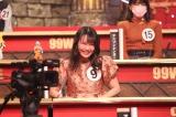 バラエティー『超逆境クイズバトル!!99人の壁』に登場する尾崎由香(C)フジテレビ