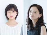 芳根京子×永作博美、NHK・ドラマ10『半径5メートル』4月30日スタート