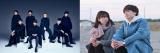 2月1日放送『CDTVライブ!ライブ!』で『ボス恋』主題歌をフルサイズで歌うKis-My-Ft2と緊急生出演が決まった上白石萌音