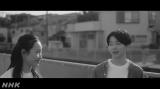 Eテレ『アクティブ10 マスと!(中学・高校向け 数学)』#9(2月5日放送)にテーマ音楽を制作したSASUKE(右)がゲスト出演 (C)NHK