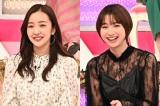 2月4日放送のバラエティー特番『ダンナの昼顔』に出演する(左から)板野友美、篠田麻里子(C)TBS