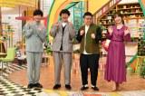 『真夜中のブランチ』が2月から月2回放送にパワーアップ(C)TBS
