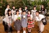 新メンバー3人(前列中央3人の左から川奈凜、松本わかな、為永幸音)が加入したアンジュルム
