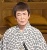 舞台『喜劇 お染与太郎珍道中』初日前会見に出席した西岡徳馬 (C)ORICON NewS inc.