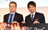 (左から)田中哲司、佐藤隆太 (C)ORICON NewS inc.