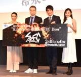 (左から)鈴木紗理奈、田中哲司、佐藤隆太、大政絢 (C)ORICON NewS inc.