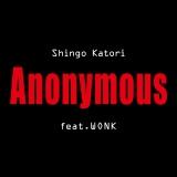 『アノニマス』主題歌「Anonymous (feat.WONK)」が2月1日配信スタート