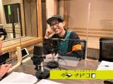 『芸人お試しラジオ デドコロ』収録の模様