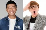 BTS「Dynamite」の着用衣装を落札した(左から)前澤友作氏、HIKAKIN(C)UUUM