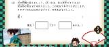 『鬼滅の刃』漢字計算ドリル、全国の小学生を対象に無償提供 (C)吾峠呼世晴/集英社・アニプレックス・ufotable