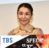 43歳・鈴木紗理奈、20代の役に自虐
