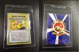 3800万円で高額取引された『ポケモンカード』