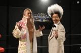 木梨憲武が歌う新日本プロレス「イッテンヨン&イッテンゴ」テーマソング「生きてるうちが花なんだぜ」コラボMVにオカダ・カズチカが出演