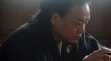 連続テレビ小説『おちょやん』 須賀廼家千之助(星田英利)(C)NHK