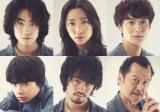 映画『CUBE』出演キャスト(C)2021「CUBE」製作委員会