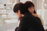 『ウチの娘は、彼氏が出来ない!!』第4話では碧(菅野美穂)と漱石(川上洋平)の間に大きな進展が…(C)日本テレビ
