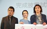 映画『痛くない死に方』完成披露舞台挨拶に出席した(左から)宇崎竜童、坂井真紀、柄本佑 (C)ORICON NewS inc.