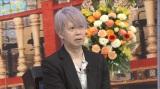 収録中に突如いなくなってしまった手塚とおる(C)日本テレビ