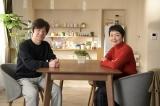 小林聡美、『LIFE!』に初登場