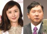 (左から)山口もえ・田中裕二 (C)ORICON NewS inc.
