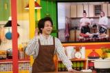 中村倫也がMCを担当する料理番組『今日、うちでなに食べる〜世界のぽっかぽか料理編〜』2月23日放送 (C)NHK