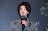 映画『ファーストラヴ』公開直前イベントに出席した中村倫也