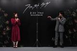映画『ファーストラヴ』公開直前イベントに出席した(左から)北川景子 、中村倫也