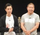 ハライチ (C)ORICON NewS inc.