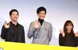 松坂&仲野、生・藤本美貴に大興奮