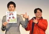 映画『あの頃。』公開直前イベントに出席した(左から)松坂桃李、劔樹人氏 (C)ORICON NewS inc.
