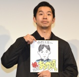 映画『あの頃。』公開直前イベントに出席した仲野太賀 (C)ORICON NewS inc.
