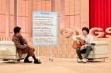 「秦基博が書き下ろす主題歌」をテーマに大泉洋と対談(C)NHK