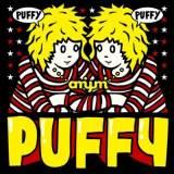 『PUFFYのまとめ~NOおしゃれ, NO LIFE~』より(C)宝島社