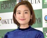 筧美和子、代役の奥仲麻琴にエール