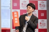 丸亀製麺『食いっプリ!グランプリ!』ローンチオンラインイベントに参加した土佐卓也