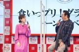 丸亀製麺『食いっプリ!グランプリ!』ローンチオンラインイベントに参加した(左から)高橋真麻、高橋英樹