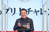 丸亀製麺『食いっプリ!グランプリ!』ローンチオンラインイベントに参加した高橋英樹