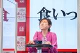 丸亀製麺『食いっプリ!グランプリ!』ローンチオンラインイベントに参加した高橋真麻