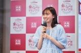 丸亀製麺『食いっプリ!グランプリ!』ローンチオンラインイベントに参加した田鍋梨々花