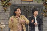 4日放送の読売テレビ・日本テレビ系トークバラエティ『ダウンタウンDX』(C)ytv