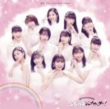 BEYOOOOONDSの2ndシングル「激辛LOVE/Now Now Ningen/こんなハズジャナカッター!」初回生産限定盤C