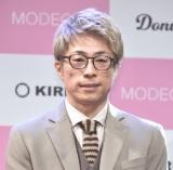 聖火ランナー辞退は「撤回ない」とコメントした田村淳 (C)ORICON NewS inc.