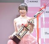 グランプリを受賞した沖野珠美さん (C)ORICON NewS inc.