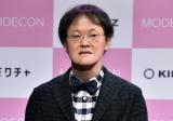 モデルコンテスト『MODECON グランドフィナーレ』の授賞式に出席したアインシュタイン稲田直樹 (C)ORICON NewS inc.
