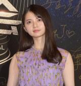 『WEIBO Account Festival in Tokyo 2020』レッドカーペットに登場した乃木坂46・齋藤飛鳥 (C)ORICON NewS inc.