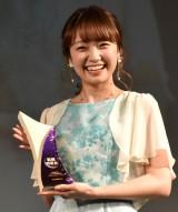 『WEIBO Account Festival in Tokyo 2020』に登場した大橋彩香 (C)ORICON NewS inc.
