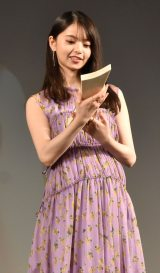 『WEIBO Account Festival in Tokyo 2020』に登場した乃木坂46・齋藤飛鳥 (C)ORICON NewS inc.