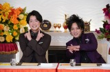4日放送のバラエティー『ぐるぐるナインティナイン』(C)日本テレビ